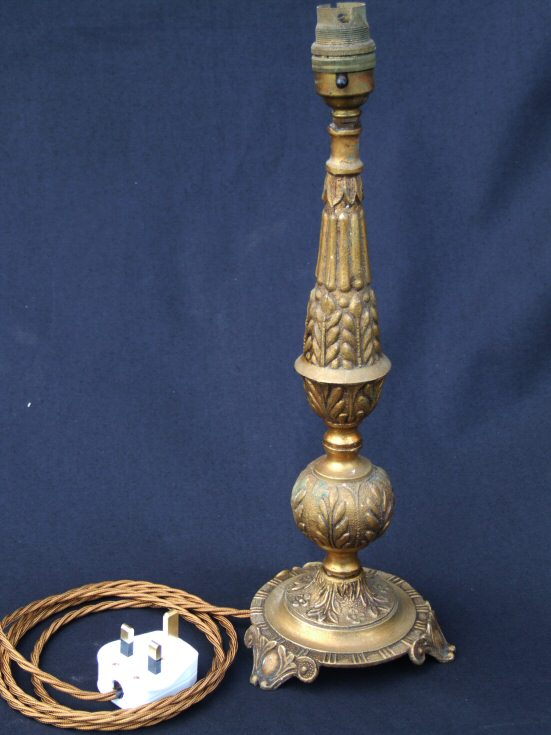 Mid 20th Century Decorative Brass Table Lamp